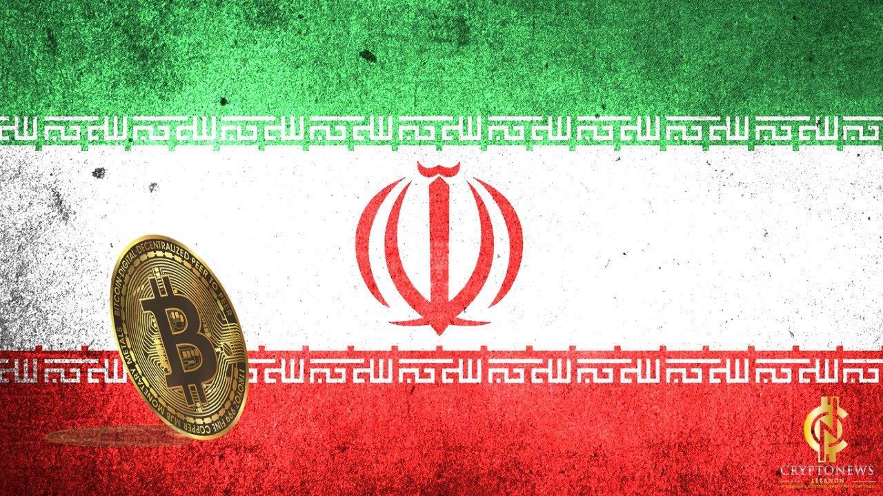 تمتلك إيران 8 ٪ من إجمالي البيتكوين, بعد الولايات المتحدة والصين