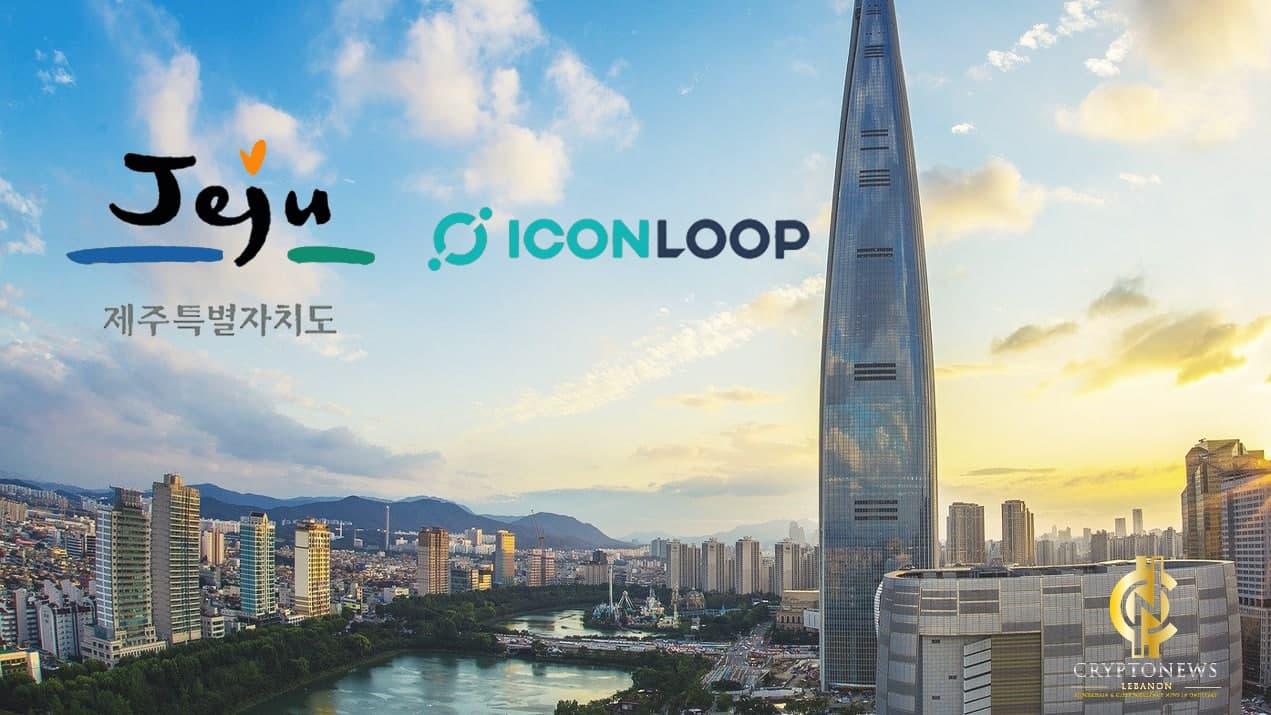 إطلاق تطبيق تتبع جهات الاتصال في جزيرة جيجو لجميع الزوار