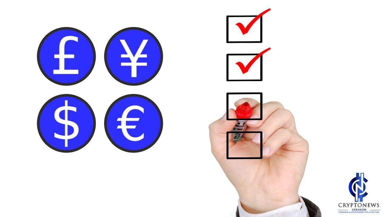 صندوق النقد الدولي يعلن أن 23٪ فقط من المصارف المركزية يمكنها قانونياً إصدار عملات رقمية