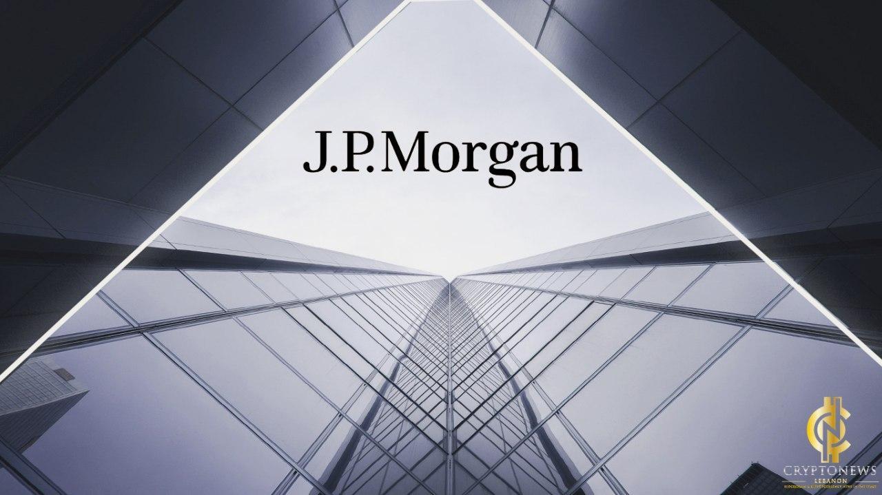 وضع المسؤولون التنفيذيون في جي بي مورغان تشايس الثقل في تنظيم العملة المستقرة ومنافسة التشفير
