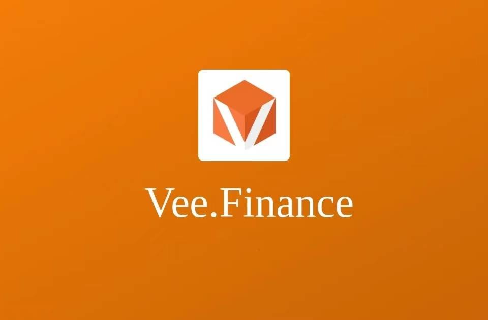 三分钟读懂 Vee.Finance:基于 Avalanche 的去中心化跨链借贷平台