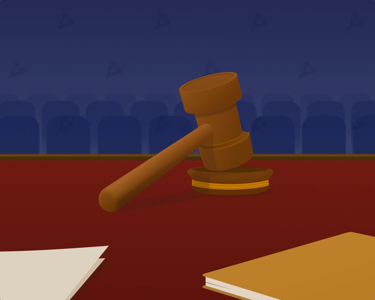 Суд США приговорил основателя криптофонда к семи годам тюрьмы