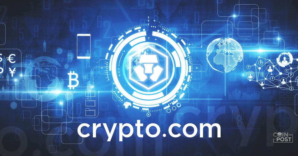 Crypto.com、プロeスポーツチーム「Fnatic」と提携