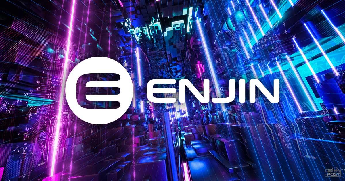 Enjin(エンジン)、第4四半期におけるアップデート内容を公開