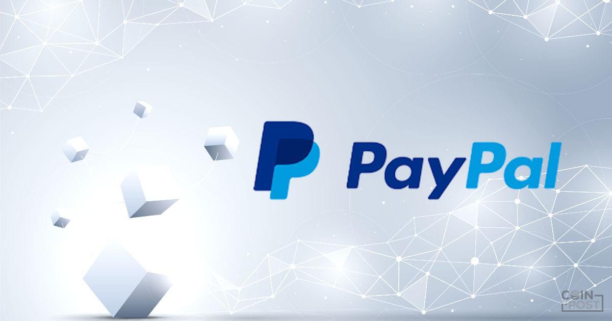 決済大手PayPal、英国で仮想通貨売買サービスを提供開始