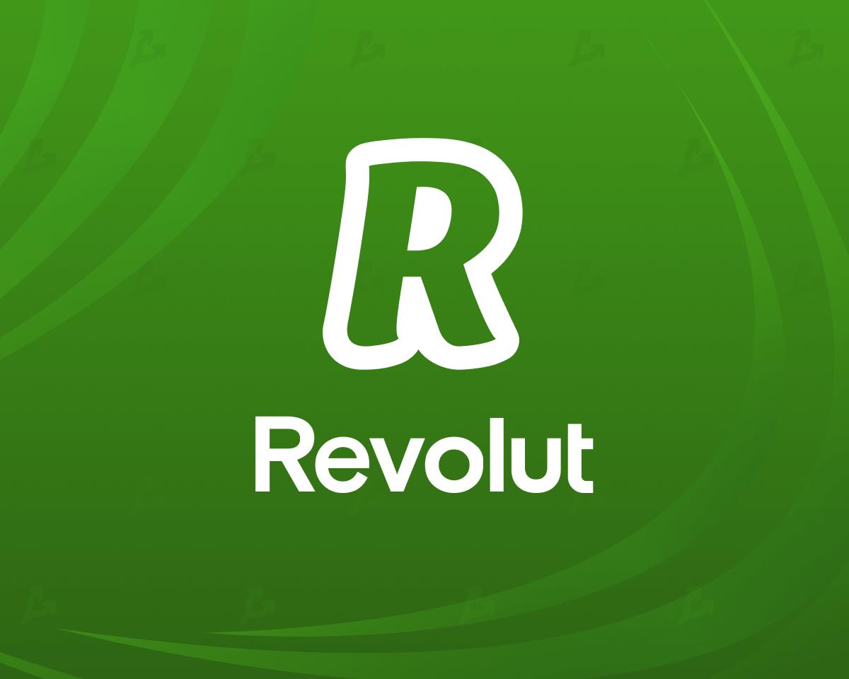 Revolut заплатит биткоином за аренду офиса в Далласе