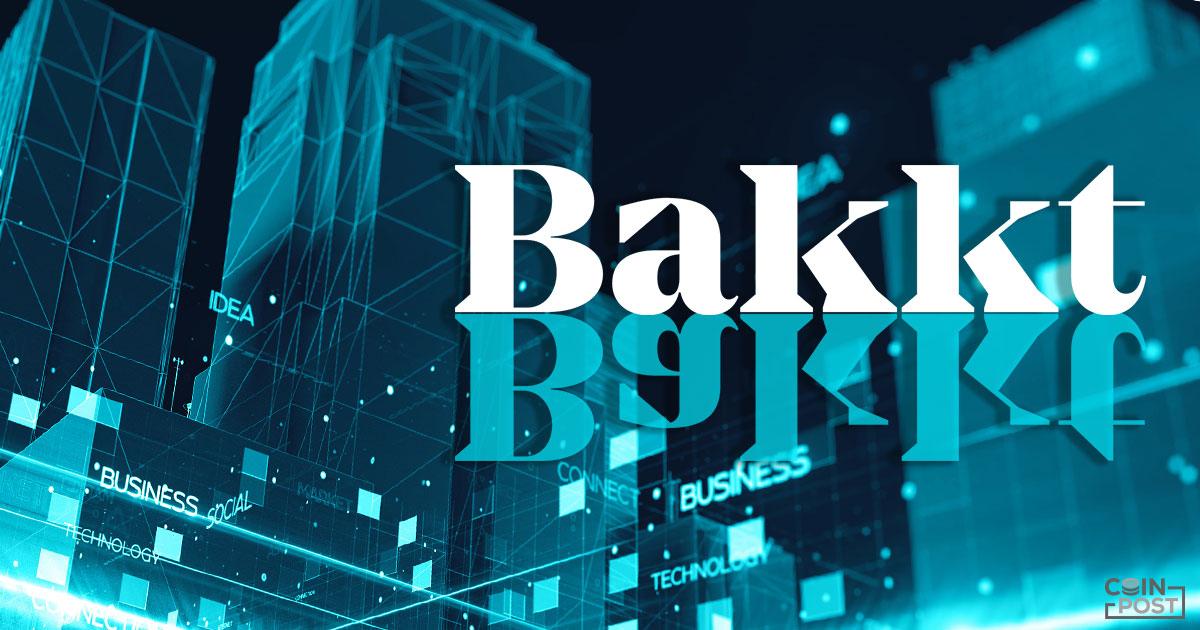 米Bakkt、10月にNY証券取引所に上場か SECがSPACを承認