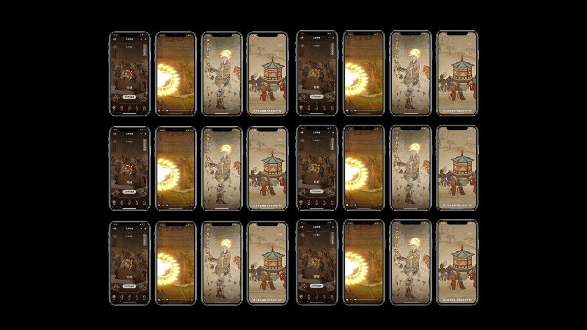 騰訊發「中國世界文化遺產」NFT:收錄 9,999 枚敦煌莫高窟壁畫