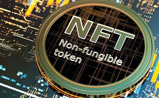 Bitcoin Banning China Keeps NFT-ing