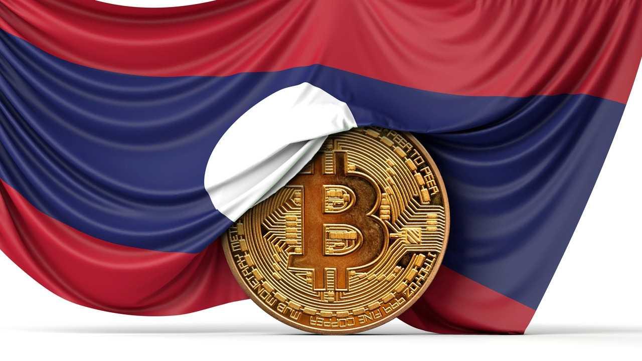 ประเทศลาวประกาศให้การขุดและเทรด Bitcoin ถูกกฎหมายอย่างเป็นทางการแล้ว