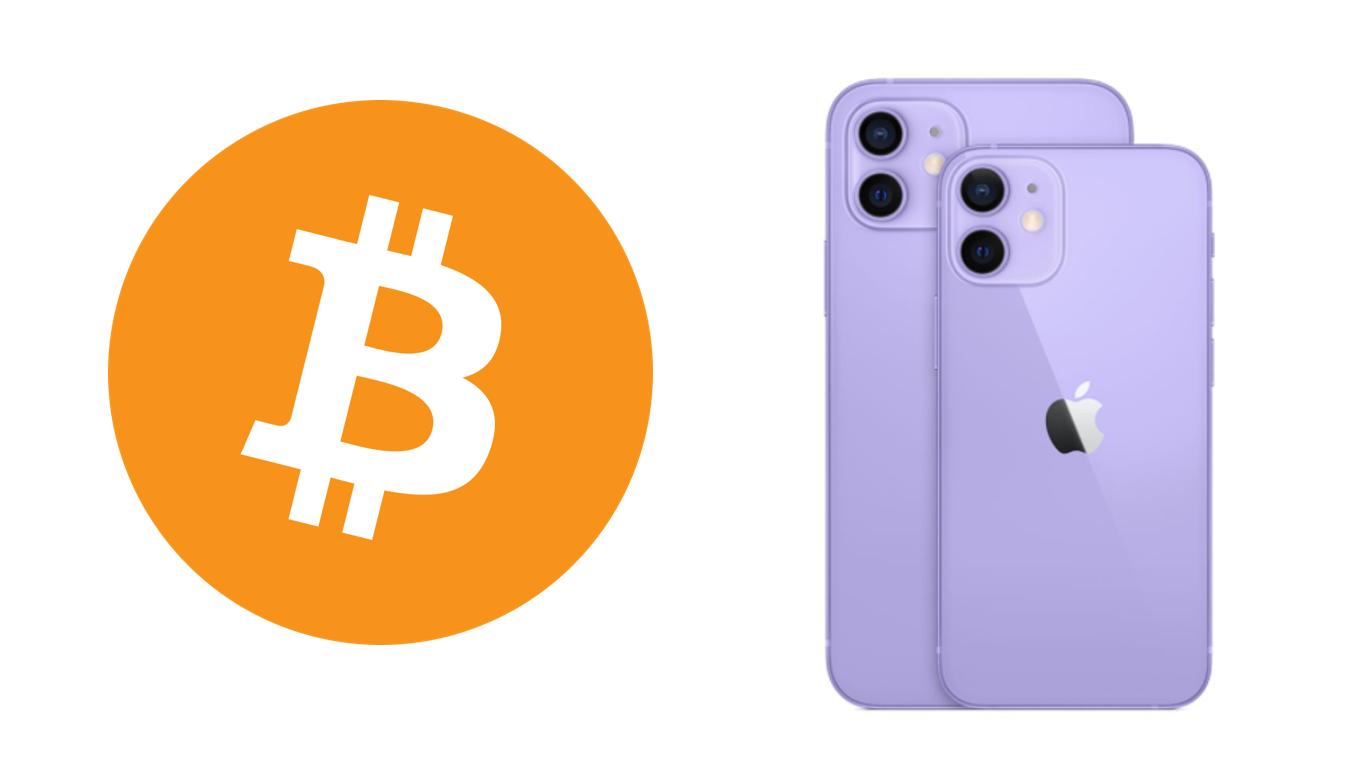 MIT研究 : 比特幣每次交易,會產生2支 iPhone 12 mini 的電子垃圾!遠大於信用卡