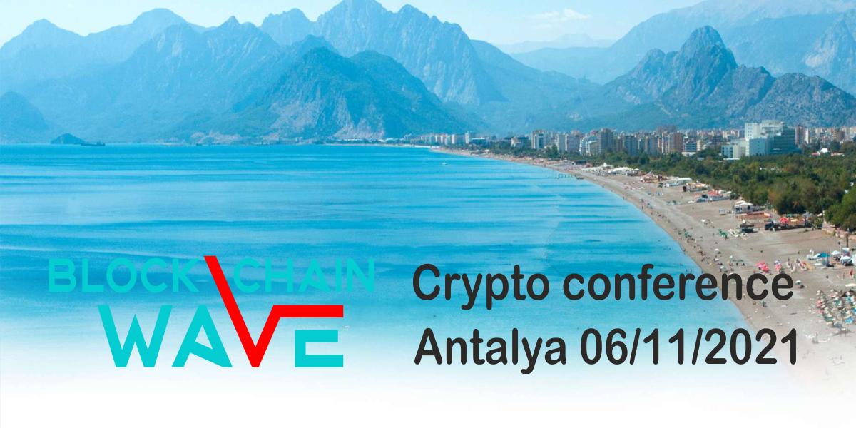 Международная конференция Blockchain Wave пройдет в турецкой Анталье