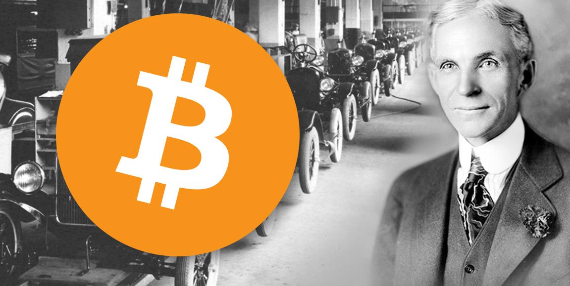 百年前就有比特幣概念?亨利福特 : 曾想以能源貨幣取代黃金本位、終結戰爭