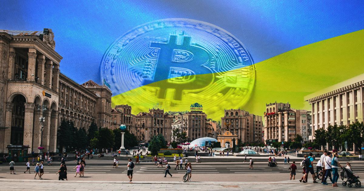 Các quan chức Ukraine đang nắm giữ rất nhiều Bitcoin chưa được kê khai với chính phủ