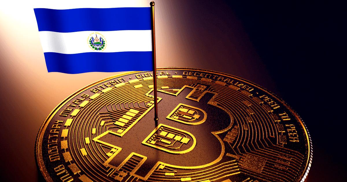 エルサルバドル政府、ビットコイン買い増し