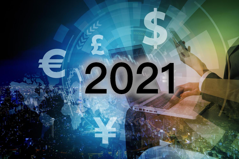 【為替】米ドル円の見通し、FX各社などの最新予測まとめ(9月第4号)