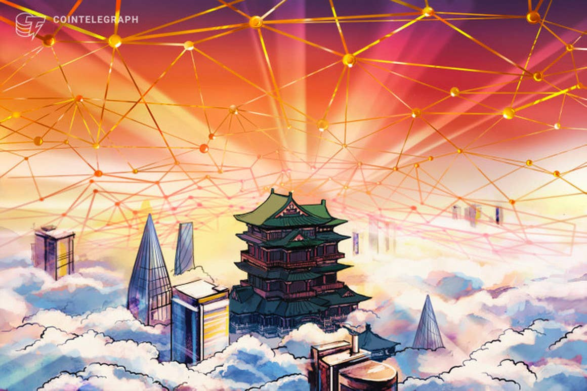 2021区块链服务网络(BSN)全球合作伙伴大会即将在杭州召开(9月26日~28日)