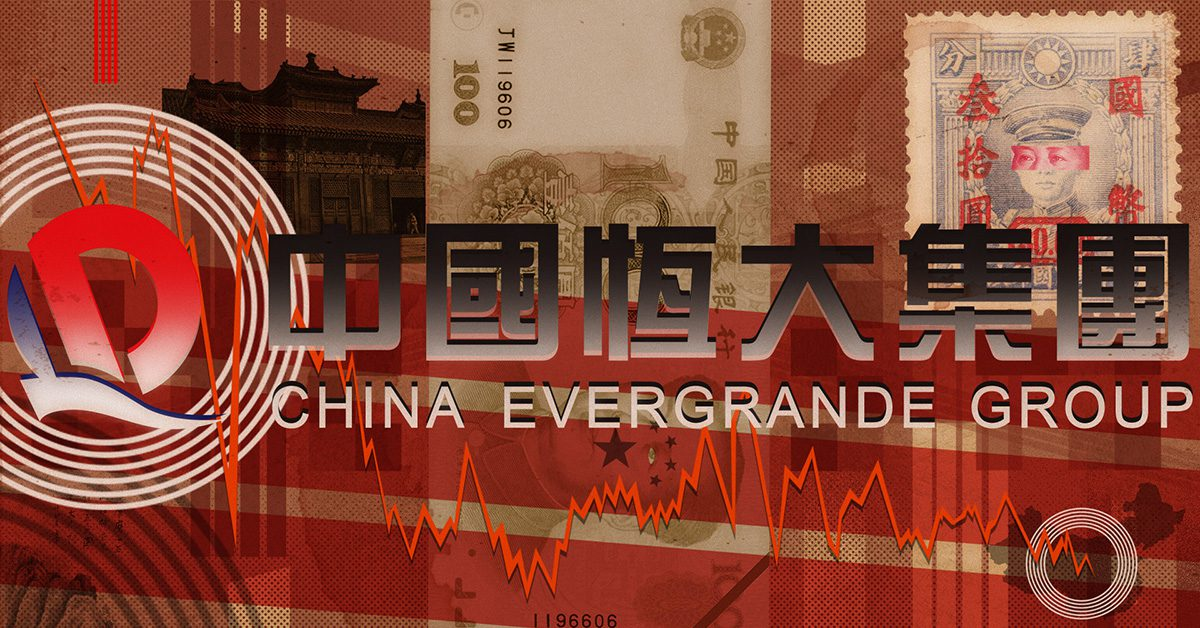 Report: Chinese Authorities May Be Preparing for Evergrande's Collapse