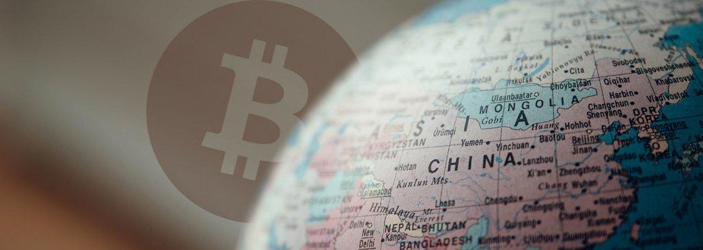 Ngân hàng trung ương Trung Quốc: Chấp nhận tiền mã hóa là một thách thức cực đại