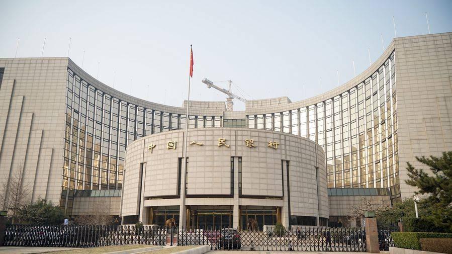 央行等十部门:关于进一步防范和处置虚拟货币交易炒作风险的通知