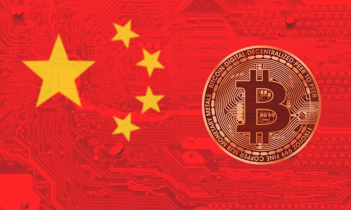 """Trung Quốc tuyên bố tất cả giao dịch tiền mã hóa đều là """"bất hợp pháp"""""""