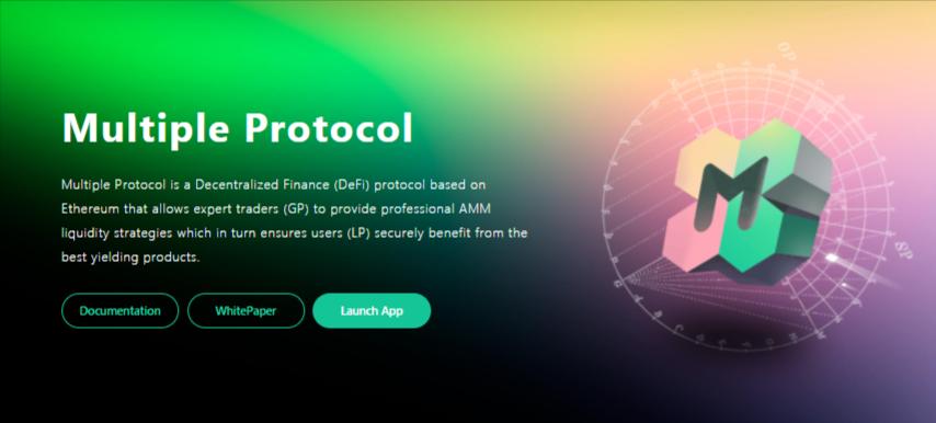 科普 | 一文看懂基於 Uniswap V3 的做市商協議 —— Multiple Protocol