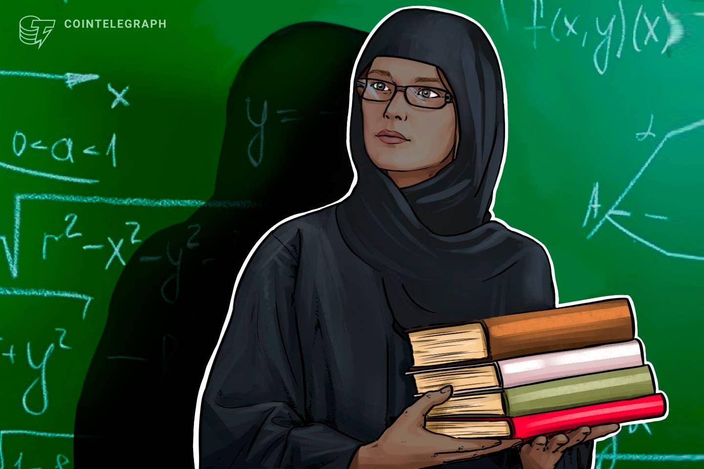 NFTプロジェクトがアフガニスタンの団体と提携、女性が教育の機会を得るのを支援