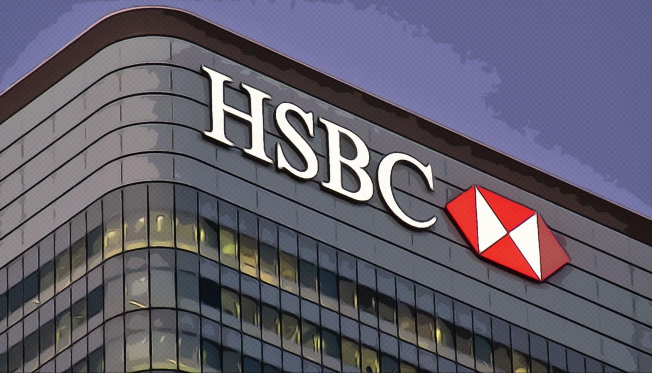 CBDC|匯豐集團 CEO 主張支持「央行數位貨幣」對抗穩定幣與加密貨幣