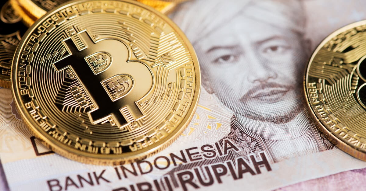 L'Indonésie ne compte pas interdire les cryptomonnaies, comme l'a fait la Chine