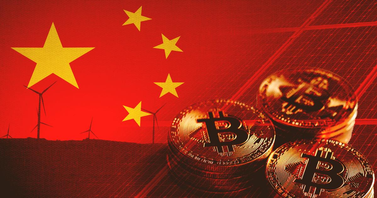 ビットコイン週末相場、中国全面禁止方針もプラス推移
