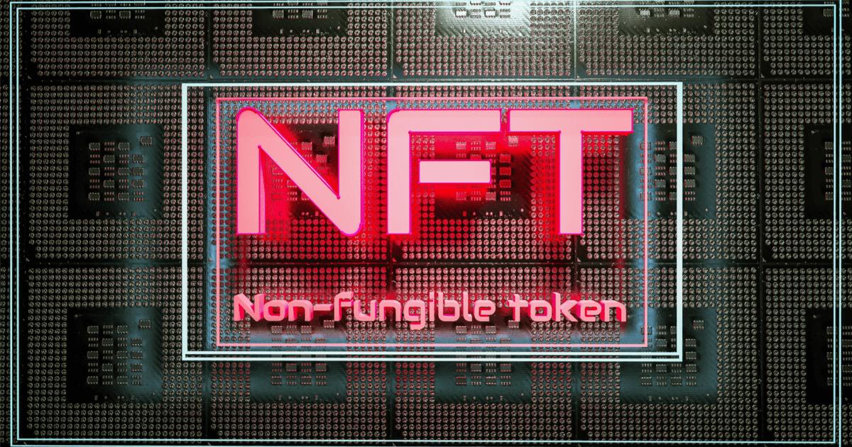 世界初、スロベニア政府がお土産NFT発行へ ドバイ万博で配布