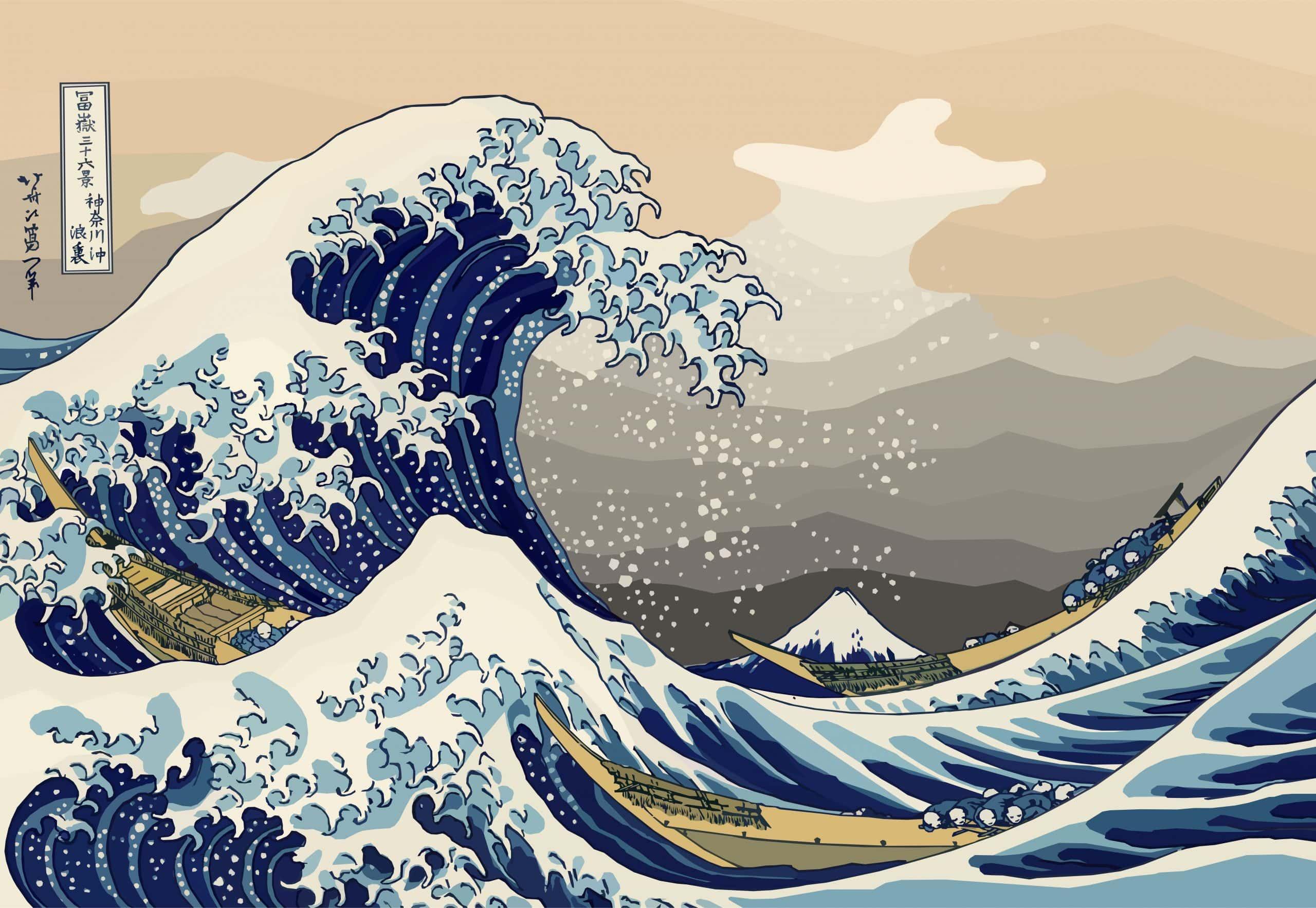 """British Museum: """"Die große Welle vor Kanagawa"""" als NFT"""