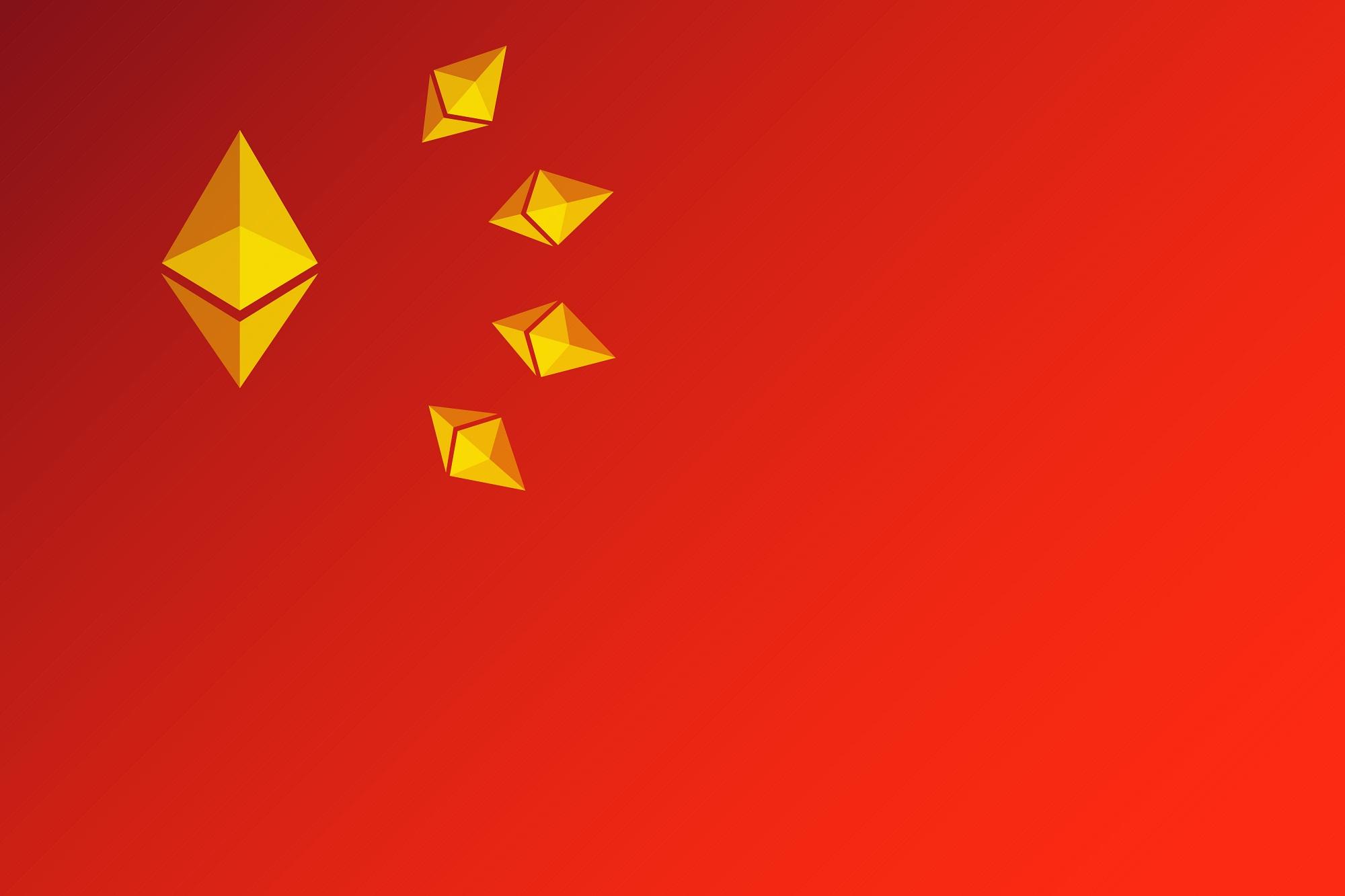 Sốc: Pool đào Ethereum hàng đầu Trung Quốc tuyên bố dừng mọi hoạt động
