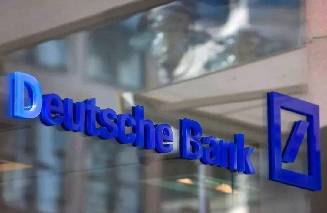 В Deutsche Bank назвали использование биткойна для сбережений опасным