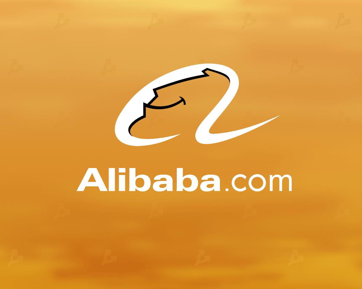 Alibaba запретит продажу биткоин-майнеров
