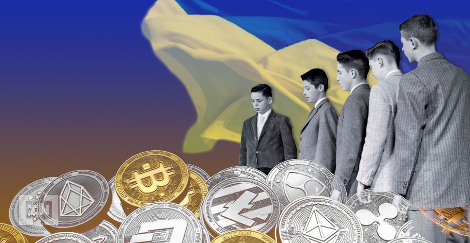 Беларусский телеканал назвал украинскую криптобиржу Kuna проектом СБУ