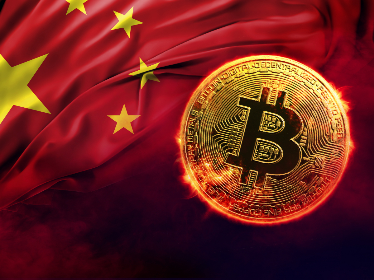 Biggest Bitcoin Mining Pool Bans Chinese Miners