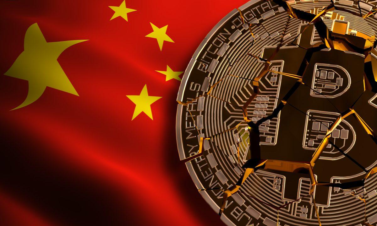 中國監管事件》全球第2大ETH礦池「星火停運日期出爐」,以太坊全網20%算力衝擊未知