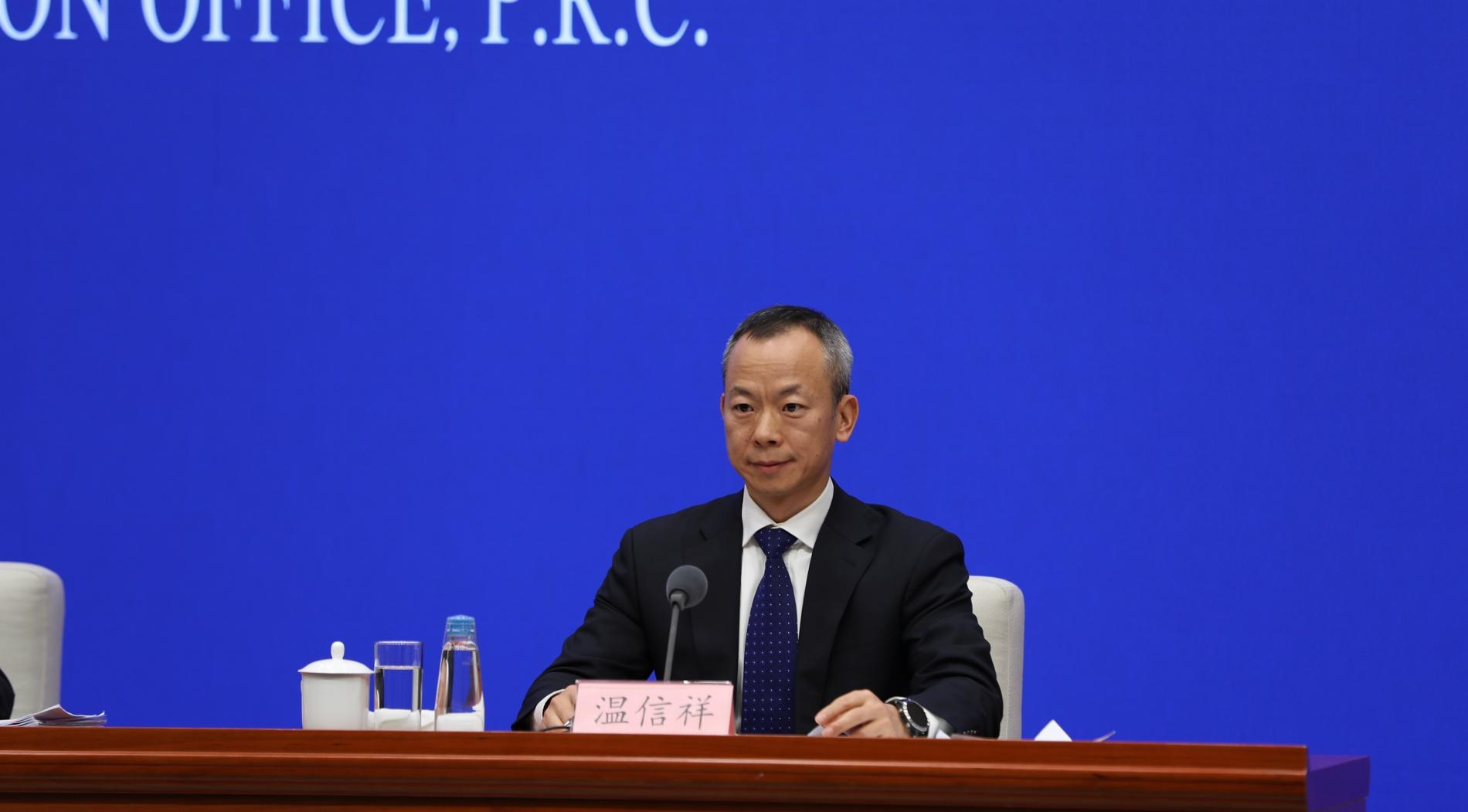 中國央行官員開砲:虛擬貨幣給支付體系帶來3大挑戰,易成違法洗錢工具