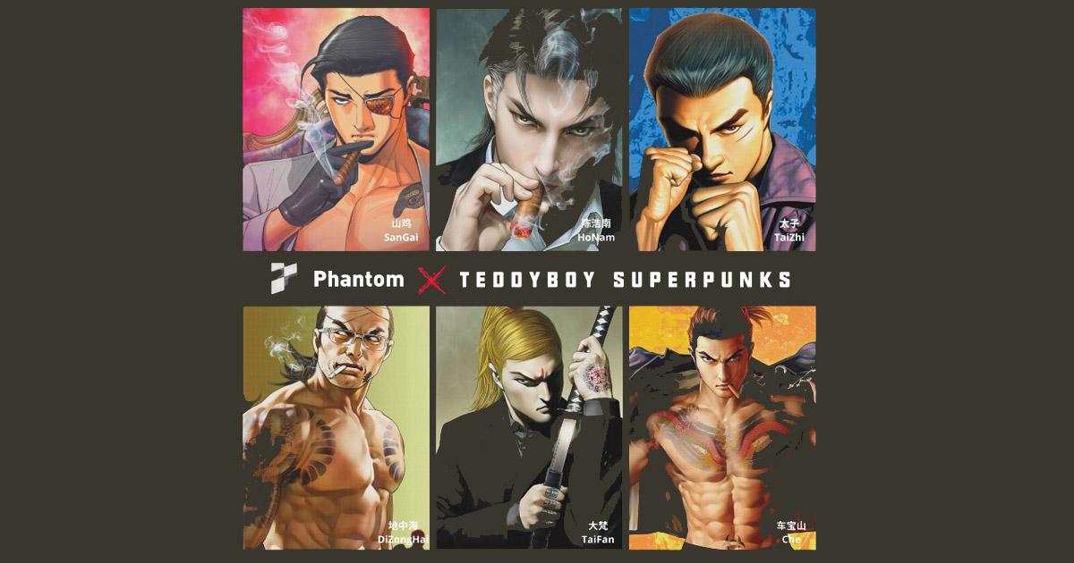 Phantom Protocol ประกาศขายซีรี่ส์ Oriental Punks NFT