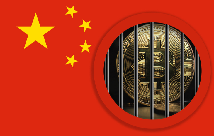 ย้อนรอยประวัติศาสตร์การแบน Bitcoin ของจีนที่คุณเห็นแล้วต้องงง ว่าทำไมไม่แบนรอบเดียวให้จบไป