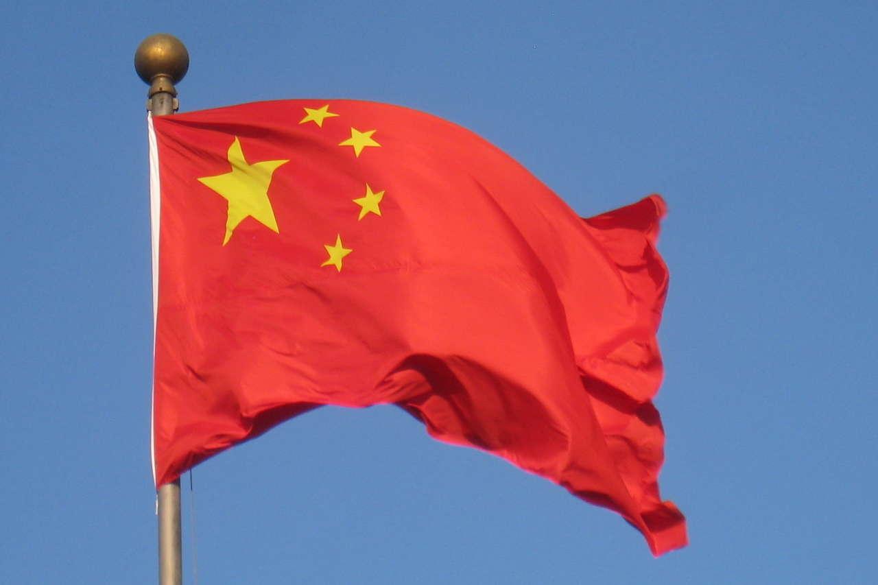 В Китае заблокировали два самых популярных сайта о криптовалюте