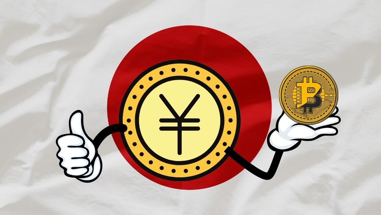 Директор национального банка Японии заявил, что цифровая иена становится все ближе