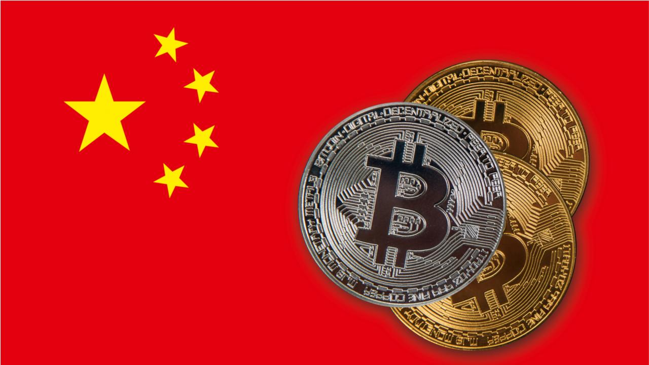 Çin'de 186 Devlet Görevlisinin Resmi Kurumlarda Bitcoin Madenciliği Yaptığı Ortaya Çıktı