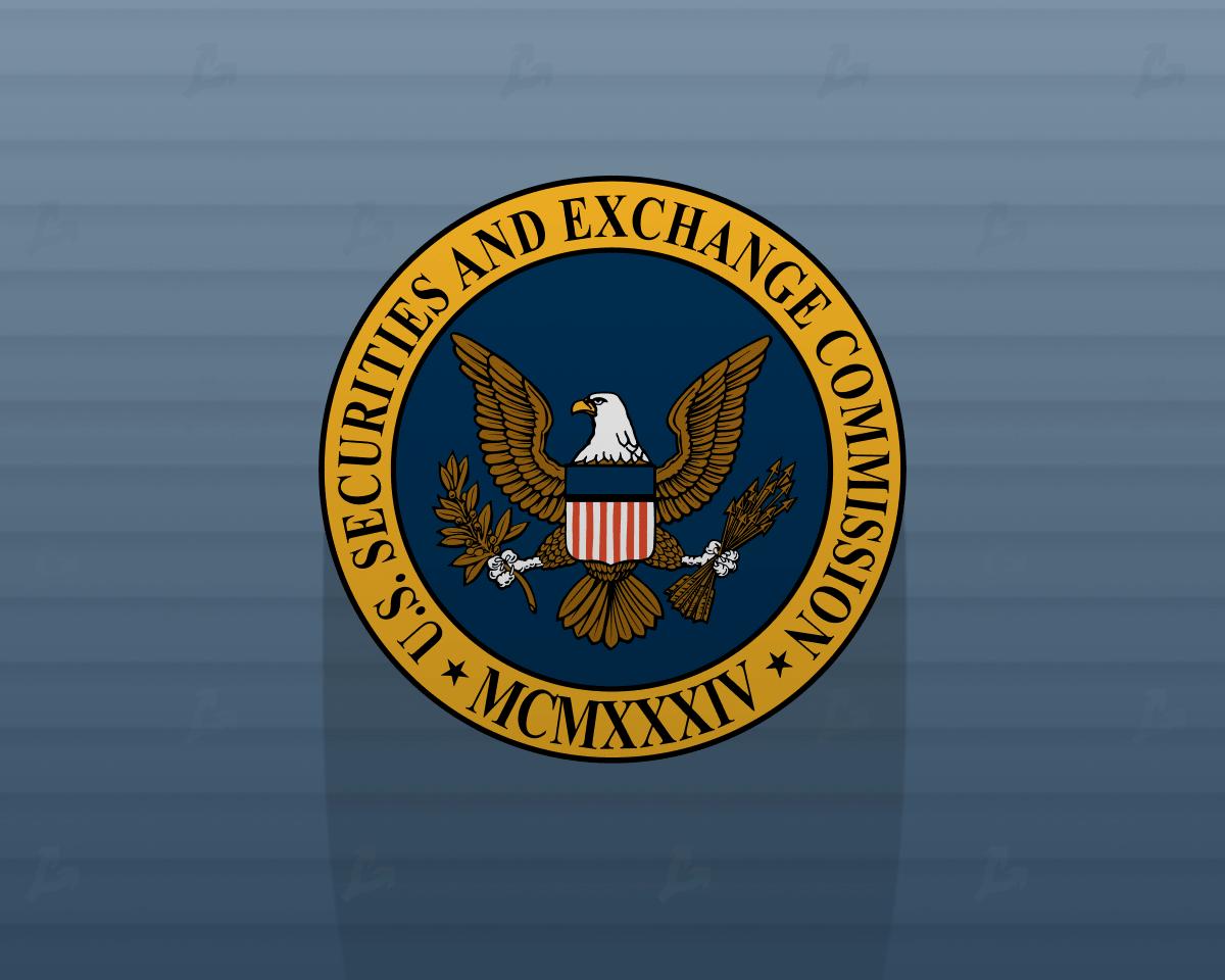 SEC одобрила первый фьючерсный биткоин-ETF
