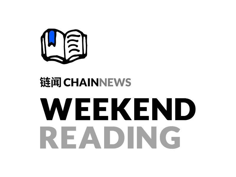 链闻周末荐读|Filecoin 主网上线一周年,解析 OpenSea 的 NFT 革命
