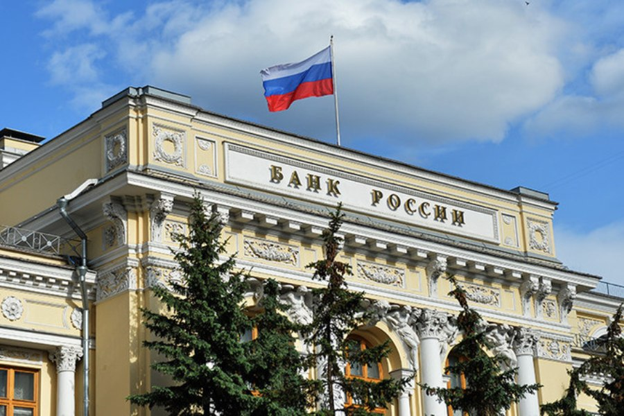 Crypto payments still banned in Russia, but trading allowed.