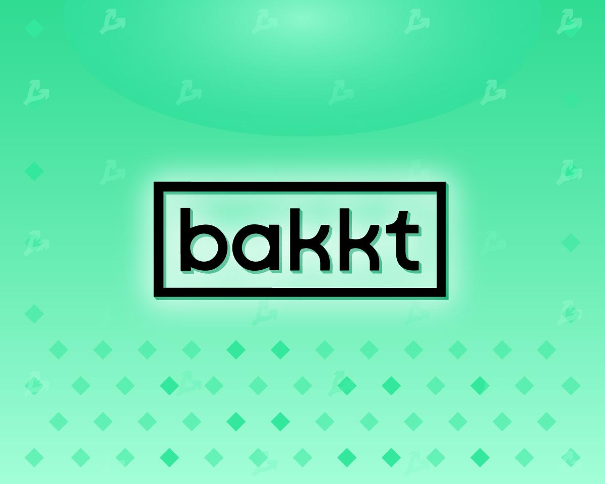 Акции Bakkt по итогам первых торгов на NYSE подешевели на 6%