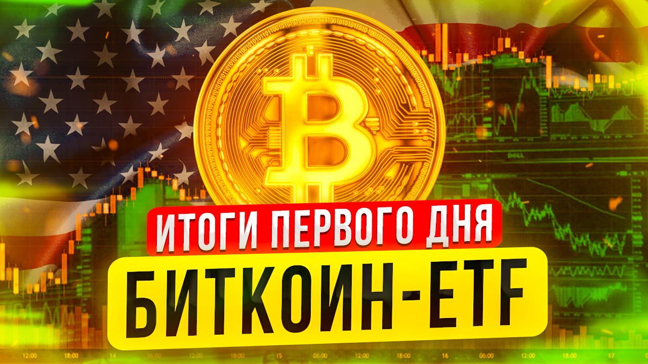 Еженедельный аналитический отчет рынка криптовалют: 19 октября 2021