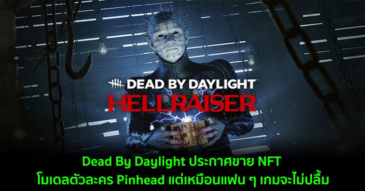 Dead By Daylight ประกาศขาย NFT โมเดลตัวละคร Pinhead แต่เหมือนแฟน ๆ เกมจะไม่ปลื้ม